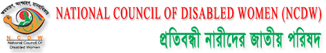 logo-ncdwbd